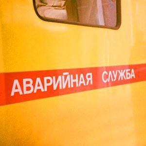 Аварийные службы Дубовского