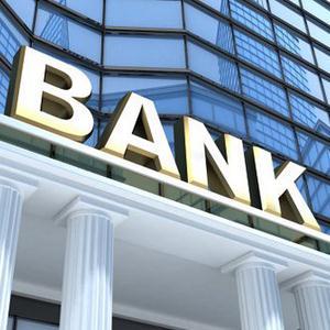Банки Дубовского