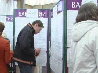 Центры занятости Дубовского