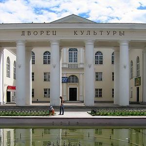 Дворцы и дома культуры Дубовского