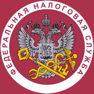 Налоговые инспекции, службы Дубовского