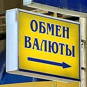Обмен валют Дубовского