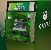Банкоматы в Дубовском