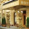 Гостиницы в Дубовском
