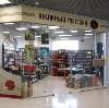 Книжные магазины в Дубовском