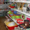 Магазины хозтоваров в Дубовском