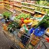 Магазины продуктов в Дубовском