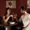 Рестораны, кафе, бары в Дубовском