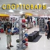 Спортивные магазины в Дубовском