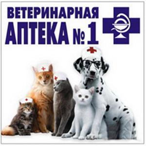Ветеринарные аптеки Дубовского